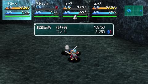 [星之海洋2se]全员平均140级,最强敌人ガブリエル击破